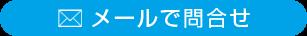 mail-image